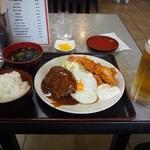 淀ヤ食堂 - ハンバーグと海老フライの定食 & 生ビール