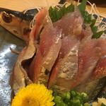 うまい魚と炭火焼 泰三屋 -