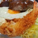 淀ヤ食堂 - ハンバーグと海老フライの定食(海老フライ)