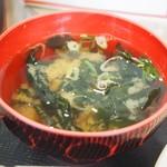 淀ヤ食堂 - ハンバーグと海老フライの定食(お味噌汁)