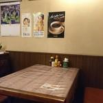 レストランユキノヤ - 昔ながらのお店ー