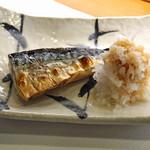 ねぎま - 鯖焼