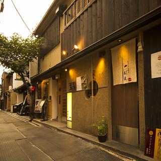 【風情を感じる大人の隠れ家】京都先斗町で過ごす至福のひと時♪