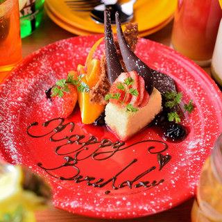 【誕生日・記念日】サプライズ♪メッセージ入りデザートプレート