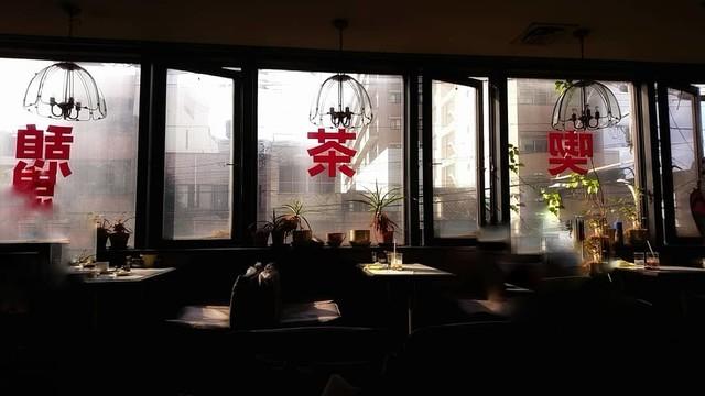 憩いの喫茶店