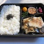 黒猫ジジのお弁当屋さん - 料理写真:さば弁当(500円)