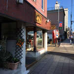 自家焙煎 東出珈琲店 -