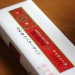 六花亭 - 包み