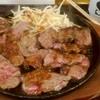 ふじとはち - 料理写真:牛ハラミステーキ(1,000円)