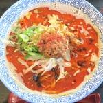 福龍 - マーラー担々麺(3辛)