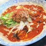 96117990 - マーラー担々麺(3辛)