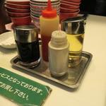 福龍 - 調味料