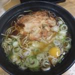 ふじ - かき揚げ天玉450円