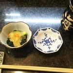 寿司割烹 海王 - 最初に出ます