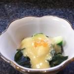 寿司割烹 海王 - 小鉢  ホタテの酢味噌和え