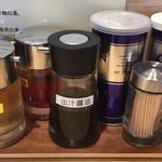 ふる川 - 卓上調味料
