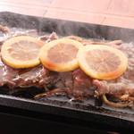 黒牛レモンステーキ