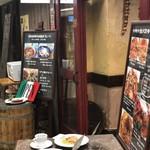 イタリアン食堂酒場 大手町厨房 -