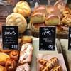 ビゴの店 オ・プティ・フリアンディーズ - 料理写真: