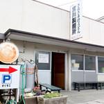 96128699 - 宮川製麺所さん