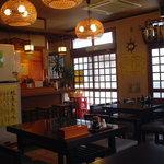 三共食堂 -