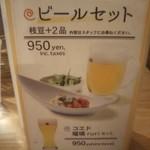 96130885 - 風呂上りの基本は踏襲。埼玉県の誇り川越のcoedo。