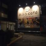 おふろcafe utatane - ダ埼玉は死語ですね。東京にだってこんな入浴施設は無い!