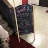 スープカリー スアゲ プラス 本店
