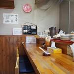 長谷川 - 店内(調理場側のカウンター席)