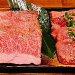 焼肉ここから - 「和牛上カルビ(1.480円)」に「上タン塩(1.480円)」