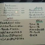 96135979 - メニュー(店内)