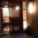 舞桜 - 内観写真:雰囲気のある店構え