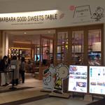 BARBARA GOOD SWEETS TABLE -