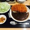 とんかつ 鉄 - 料理写真:上ロースカツカレー
