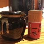 カレーうどん専門店 KAIUN - 辛味調味料「危険な一味」