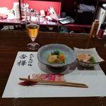 おでんバル 杏樺 - 料理写真: