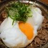 旬菜旬魚 陽は又昇る - 料理写真: