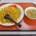 太平軒 - カレー焼飯