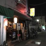 しゅんのすけ - ホームラン♫ 阿部慎之助♫ (by EW&F) ホームラン♫ 阿部しゅんのすけ〜