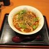 中華料理 慶 - 料理写真:麻辣ビャンビャン麺