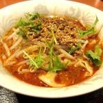 96146208 - 麻辣ビャンビャン麺