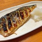 全盛 - 鯖塩焼き