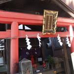 鳥茶屋 - ドラマがはじまったので神楽坂へ来てみた!!