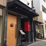 ロビコネ - 店