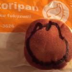 コトリパン - コトリパン