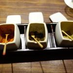 仁王門 うね乃 - 薬味3種