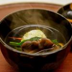 久丹 - 椀