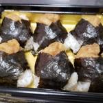 ナフコ不二屋 - 料理写真:黄金天むす