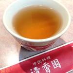 96157208 - サービスのお茶