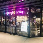 クラフトビールタップ グリル&キッチン - 渋谷ストリーム内3階!